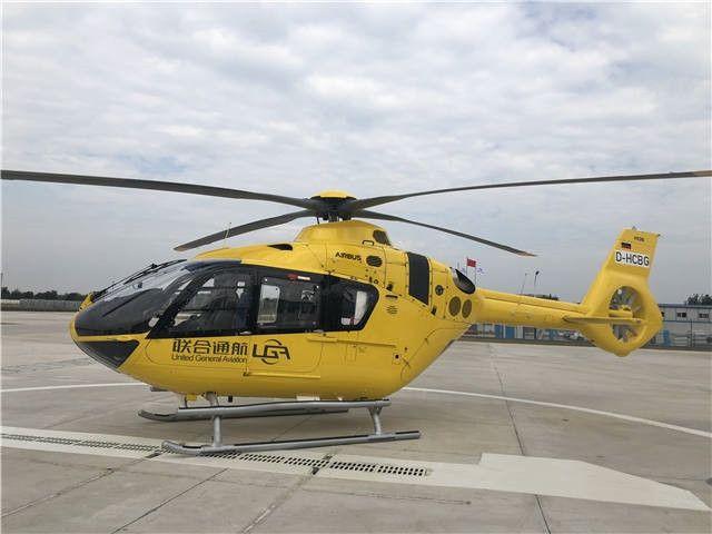 青島空客H135直升機項目首架機正式交付