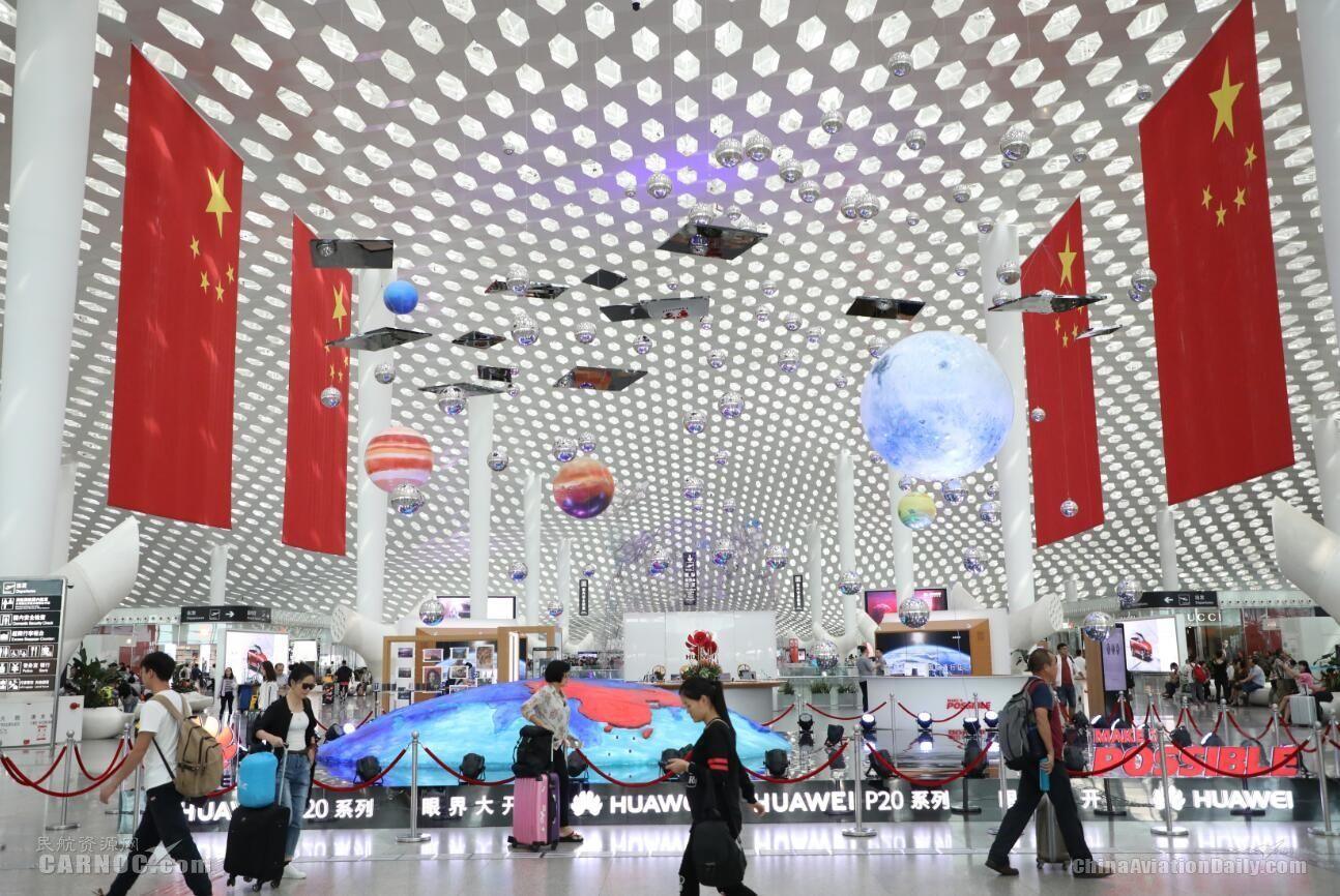 """深圳机场""""十一""""期间单日客流最高将超14万"""