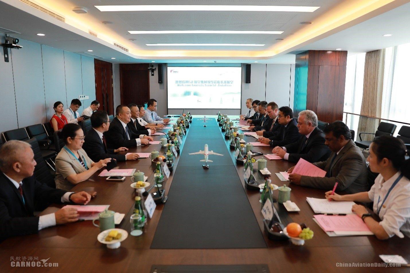 长龙航空与GE航空集团签署数字化解决方案协议 长龙航空供图