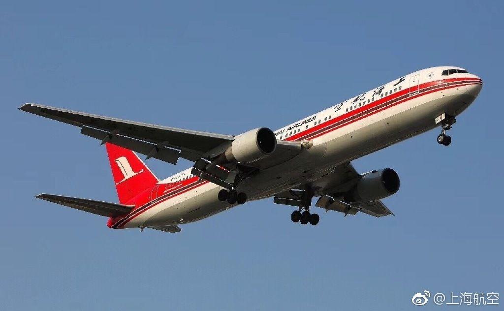 再见了,上海航空最后一架波音767