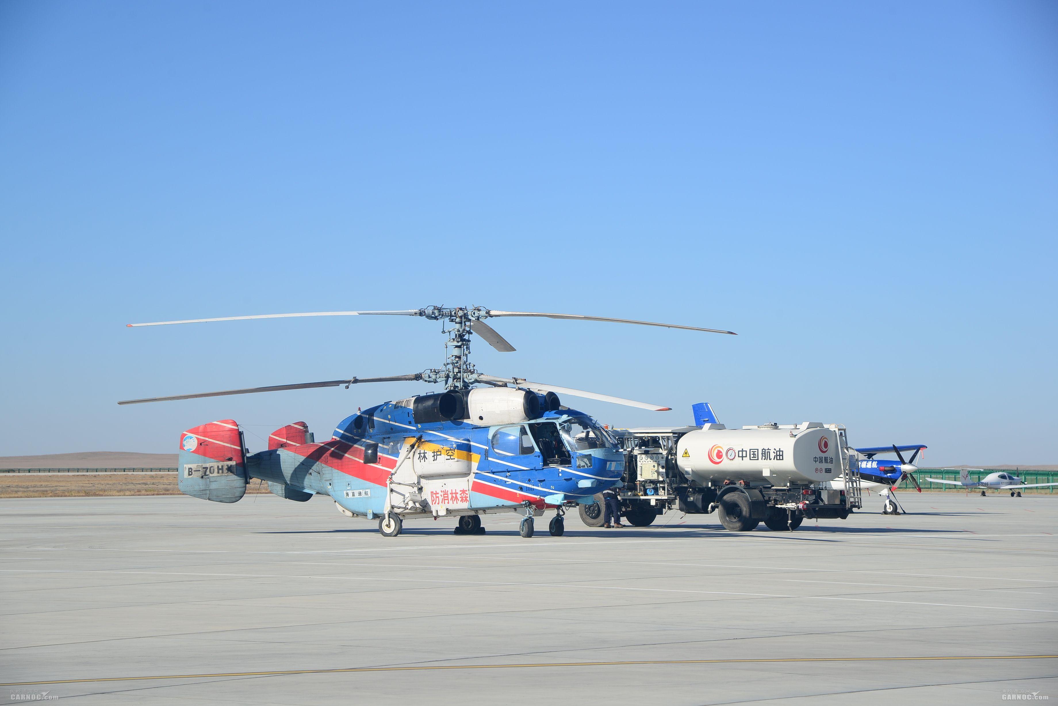 富蕴机场首次保障中信海直通航快速过站
