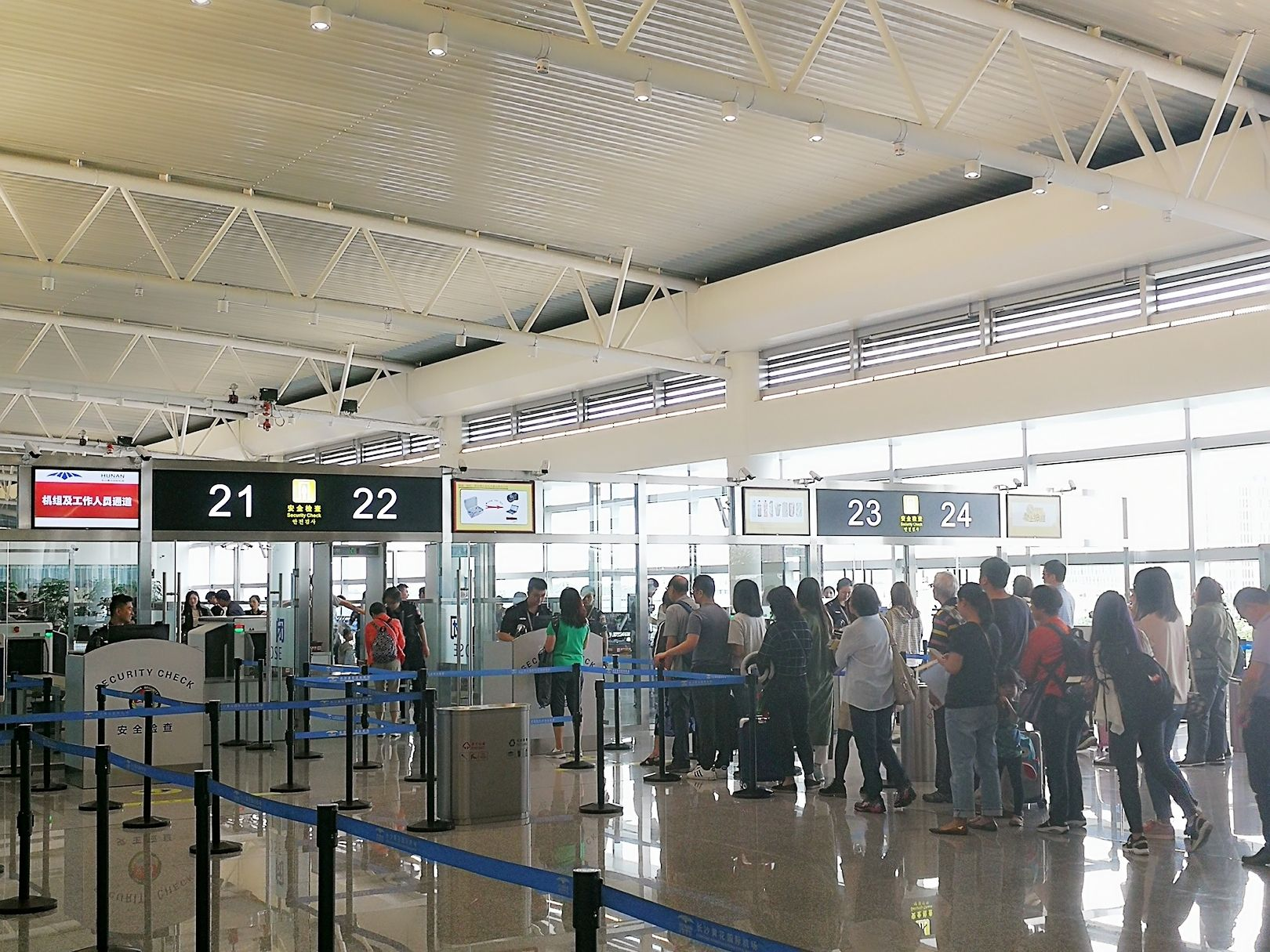 喜迎國慶 長沙機場T2國際指廊正式迎客