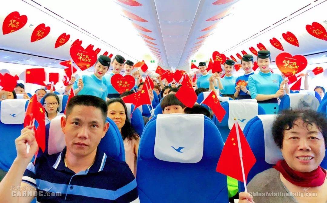 """厦航乘务员与旅客一起为祖国""""比心"""""""