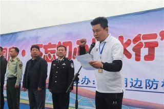 金秋十月迎国庆 瑞丽航空保卫部参加长跑活动