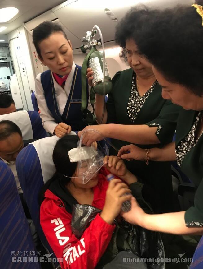 旅客突发疾病 南航航班备降阿克苏抢救旅客