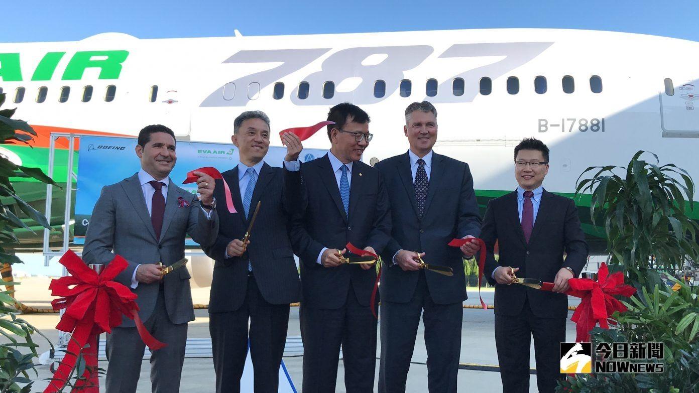 长荣航空接收首架787梦幻客机 将于4日抵台