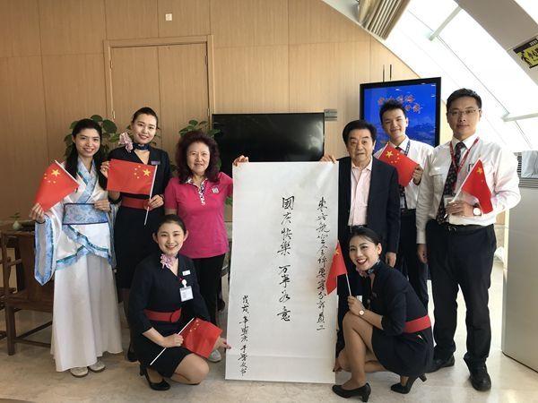 国庆东航北京开展品茗茶、写书法特色活动