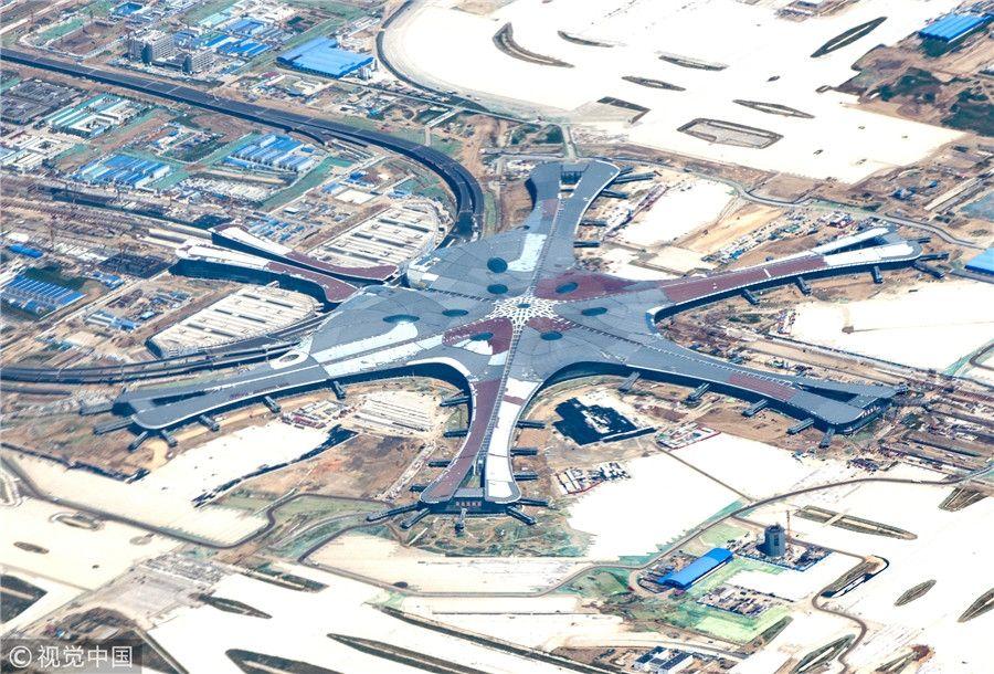 大兴机场高速将北延至南四环 70分钟沟通两座机场