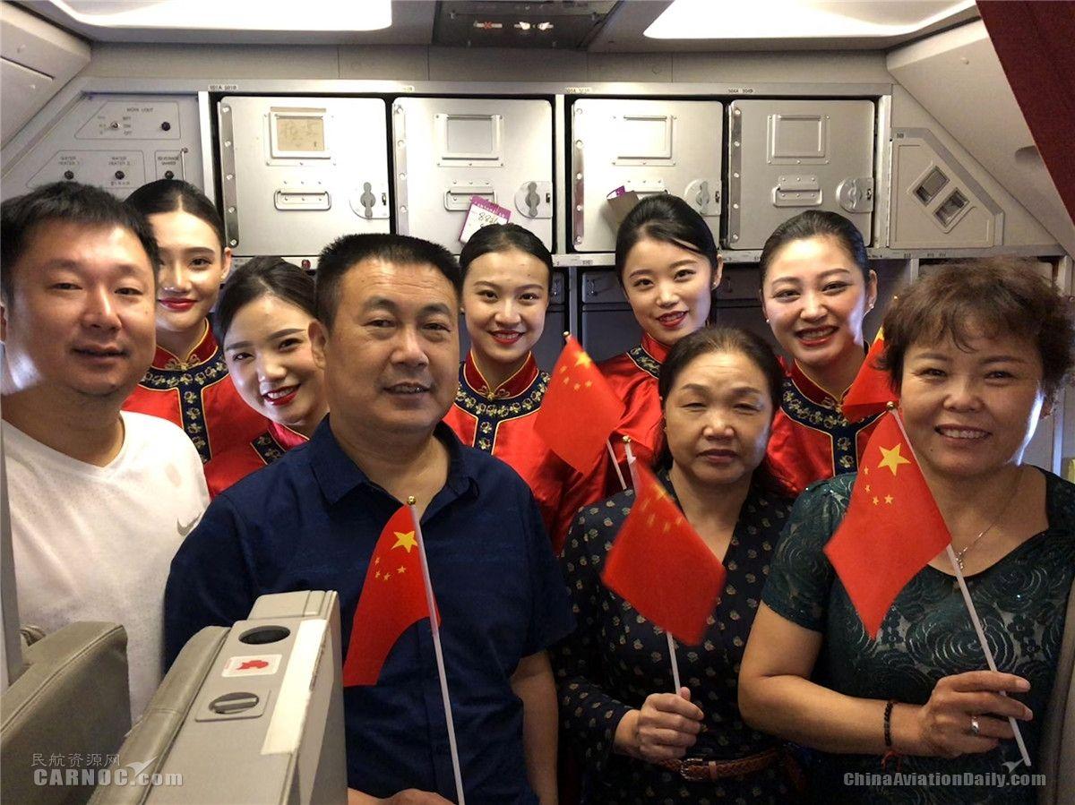 北部湾航空开展国庆节主题客舱活动
