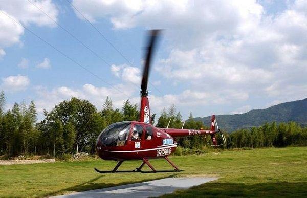 浙江省仙居县推出直升机低空游览项目