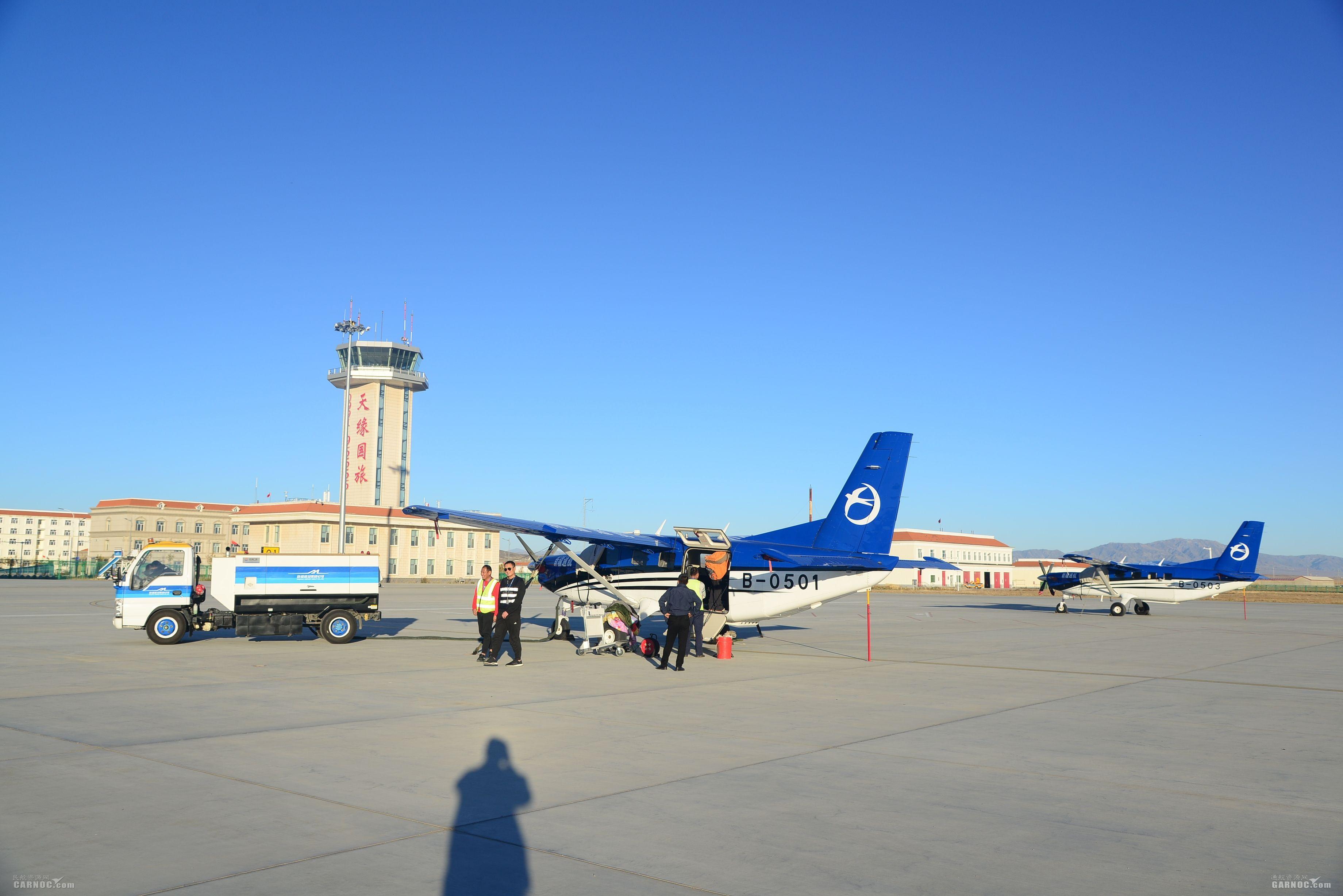 富蕴机场保障新疆通航开展飞机机载设备安装|新闻动态-飞翔通航(北京)服务有限责任公司