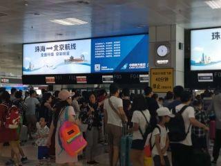 珠海机场国庆客流量创新高 客运量达24.8万