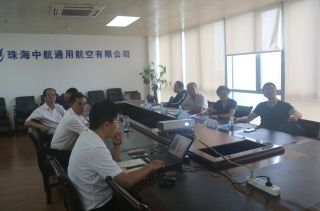 国防科工局杨小宇副主任一行到珠海通航调研