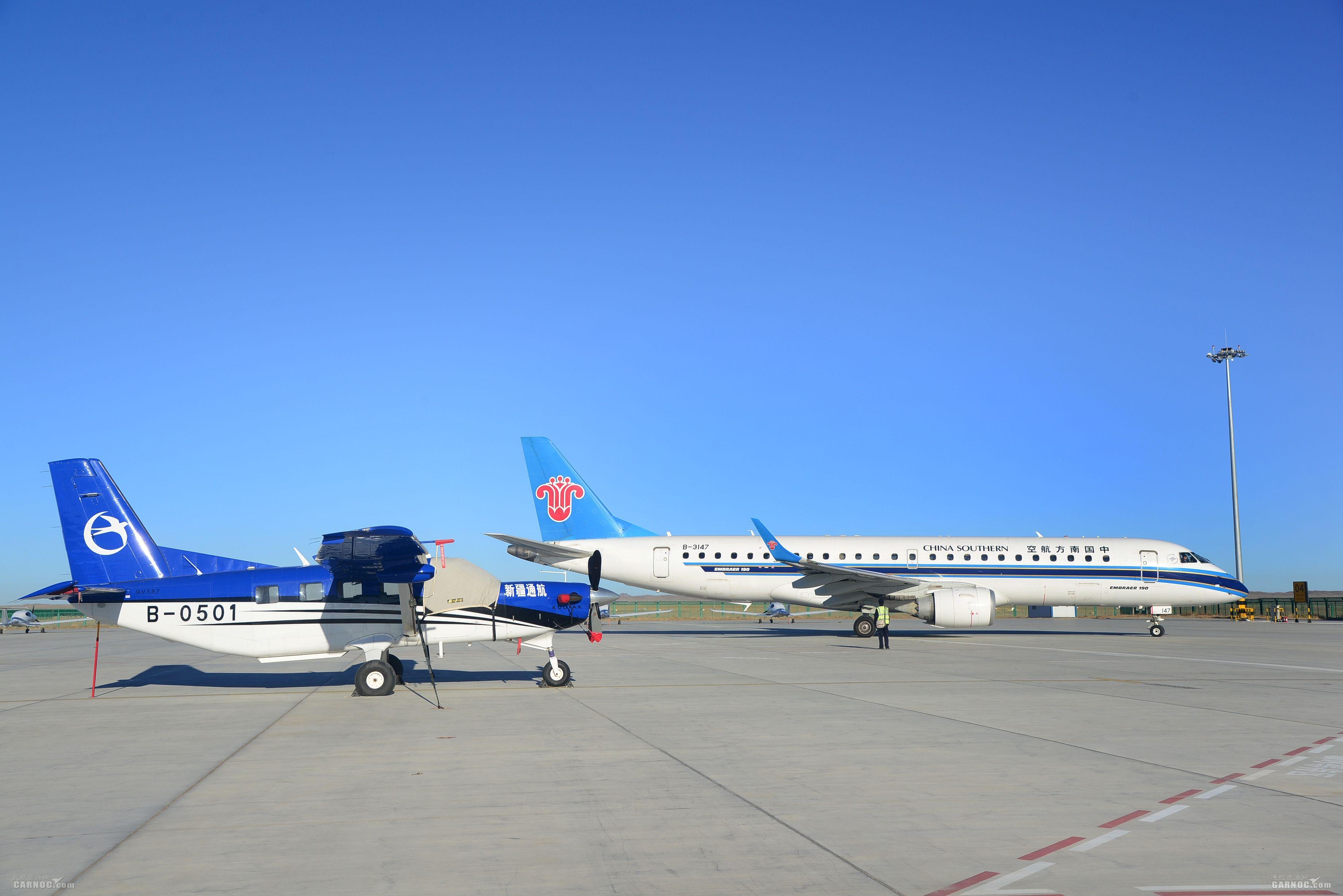 富蕴可可托海机场9月运输旅客2424人次