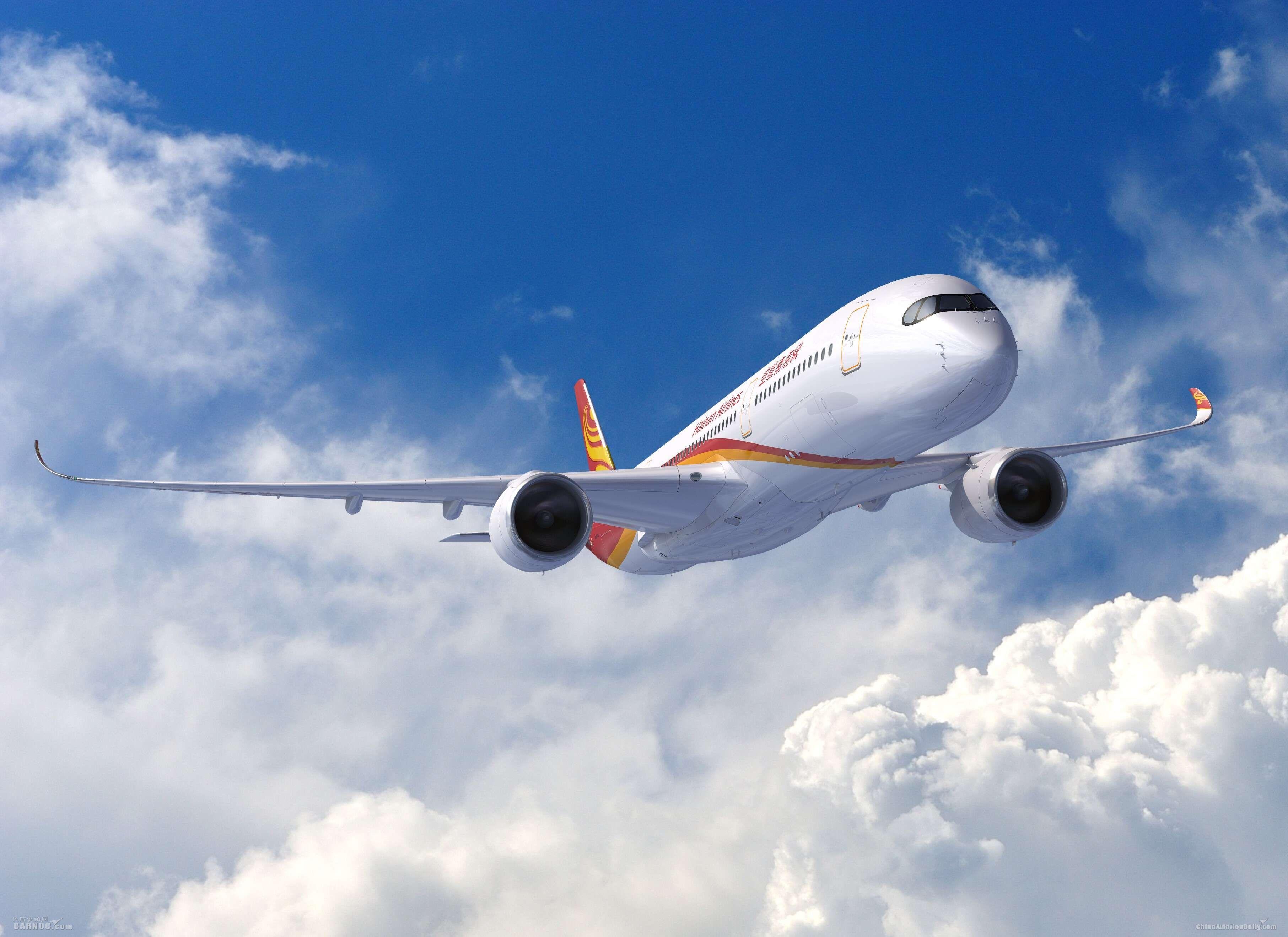 海航机队再添新成员 开启A350时代