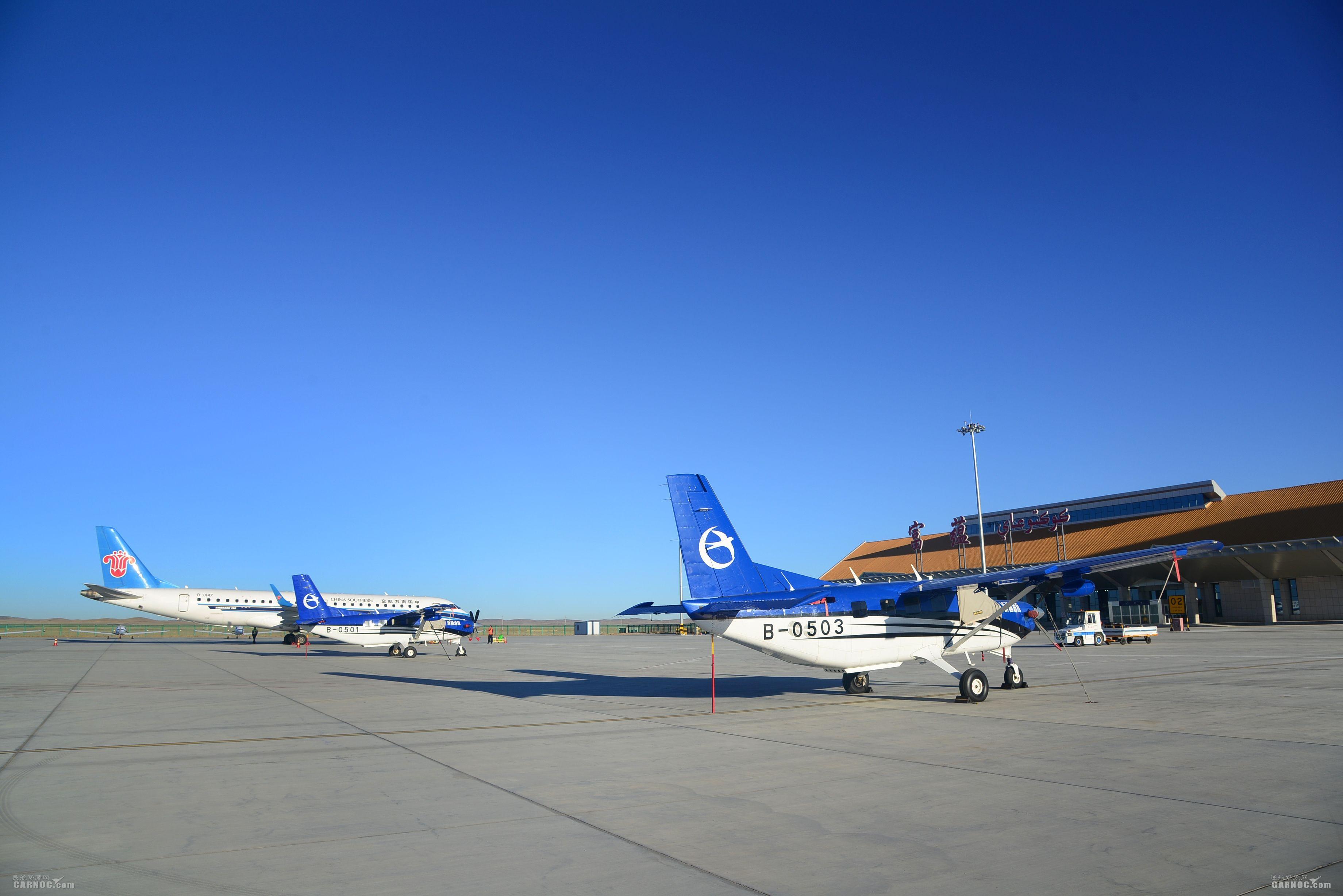 飛行總里程4.1萬公里 富蘊-喀納斯航線通航100天