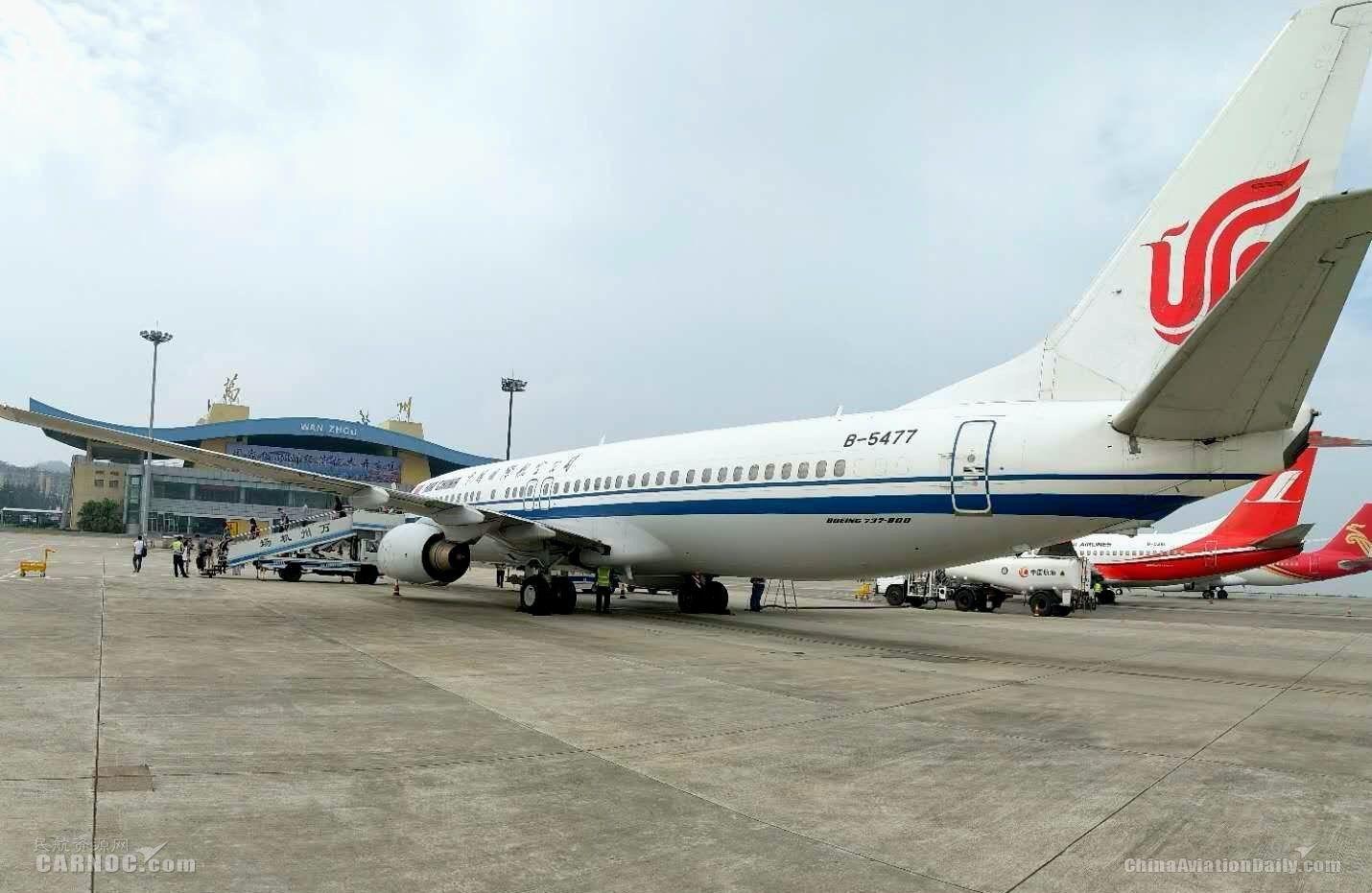 万州机场改扩建 可满足更多洲际航线要求