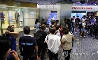 十一假期仁川机场访韩中国游客同比增长36%
