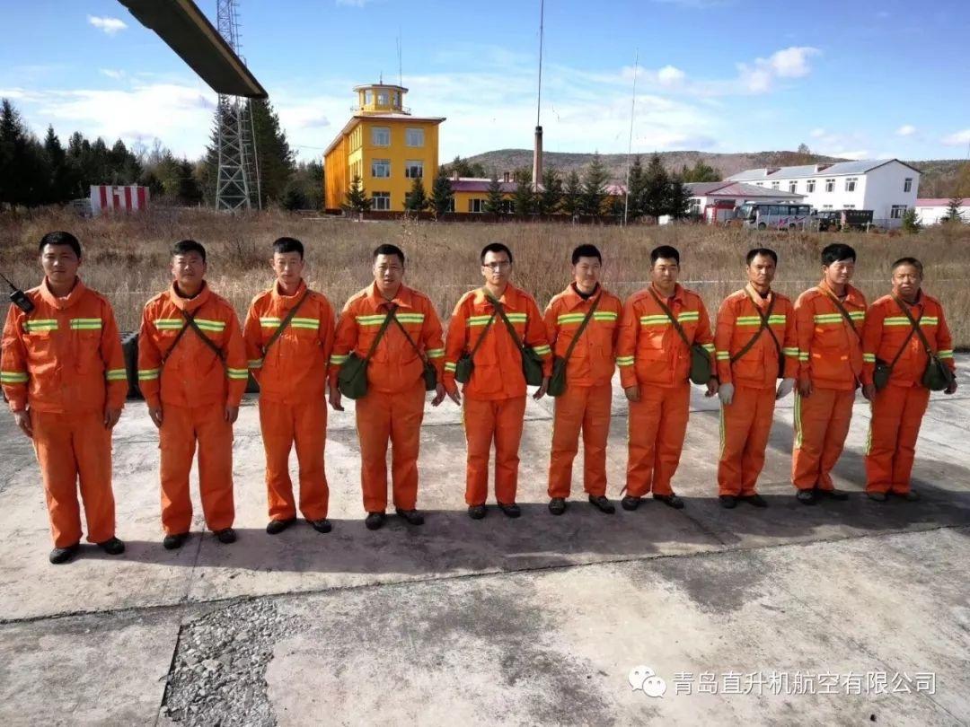防火一线机组的国庆假期 新闻动态-飞翔通航(北京)服务有限责任公司