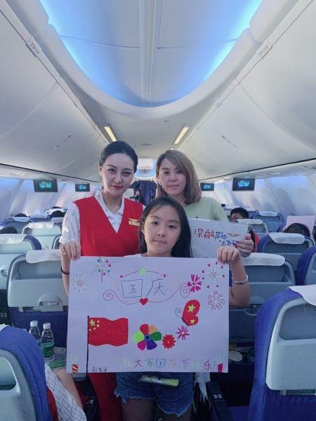 烏魯木齊航空國慶假期保障輪椅旅客出行