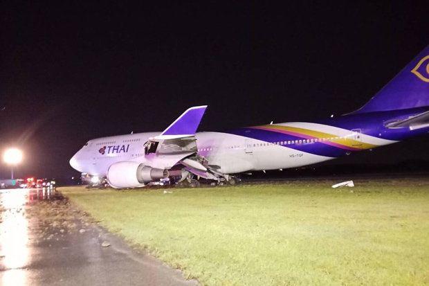 泰国航空广州至素万那普航班降落后冲出跑道