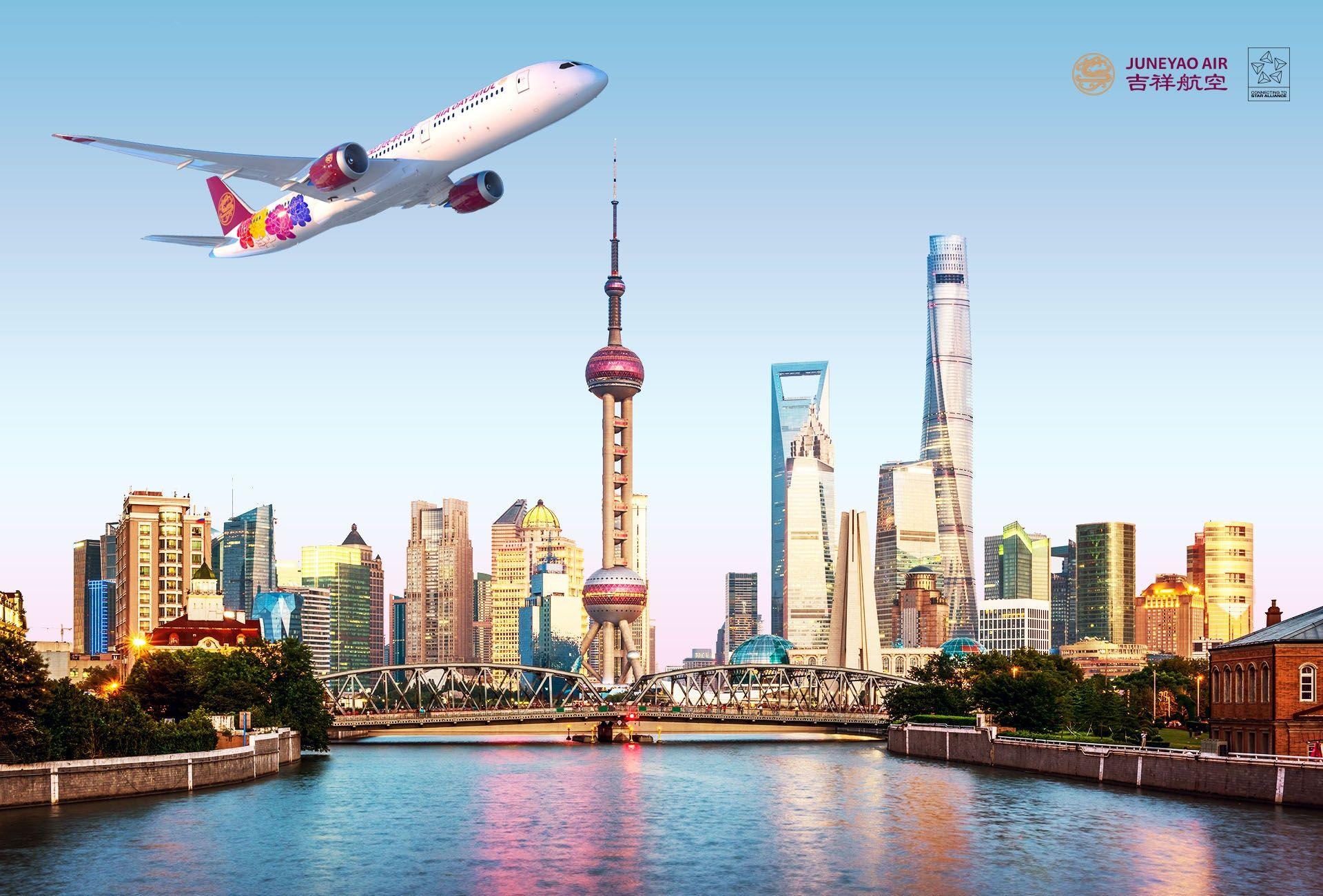 10月25日吉祥航空波音787首航上海—深圳航线