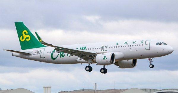 春秋航空首架A320neo完成首飞 离交付不远啦