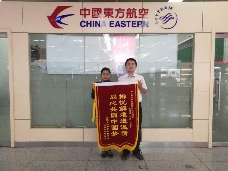 排忧解难送温情 东航山东助旅客寻找行李