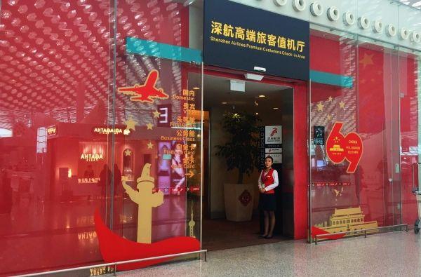 最美中国红,共筑中国梦