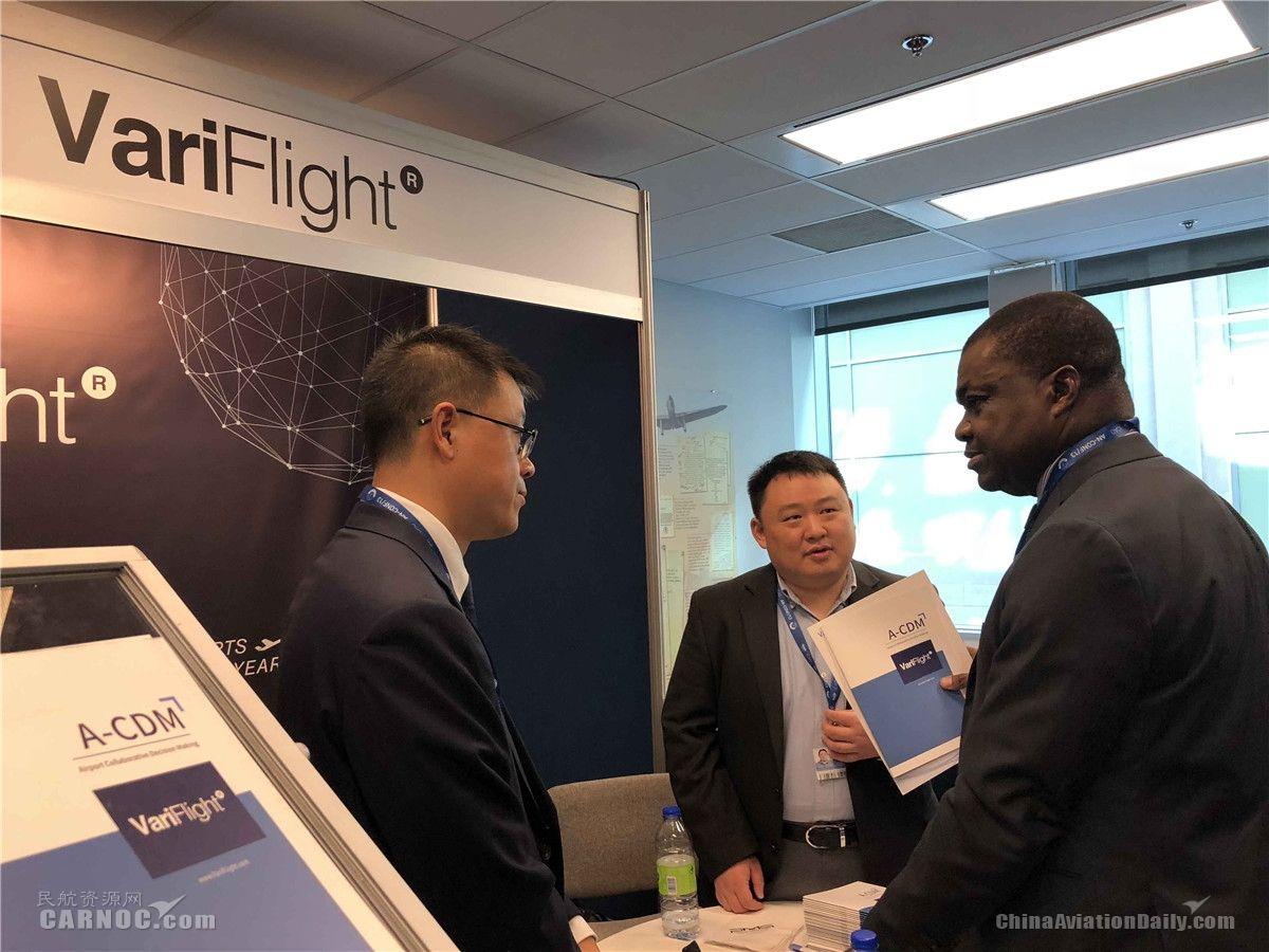 飛常準亮相ICAO空中航行會議 展示A-CDM系統