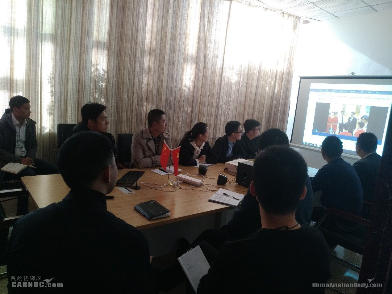 海航机场集团组织学习贯彻习近平总书记接见英雄机组时指示精神