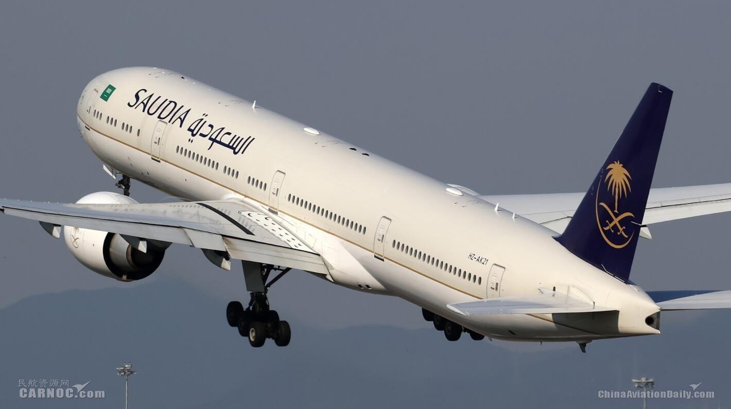 男子穿短裤登沙特航班被拒 裹上围裙才登机