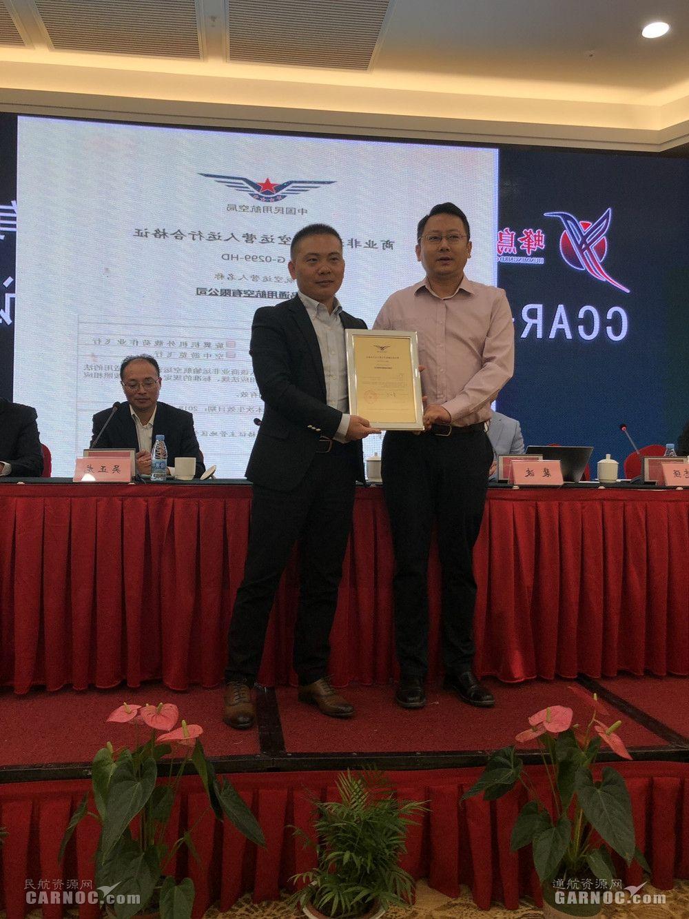 安徽第四家!蜂鸟通航获颁91部运行合格证|新闻动态-飞翔通航(北京)服务有限责任公司