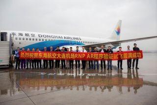 东海航空B737-800大连机场RNP-AR验飞成功
