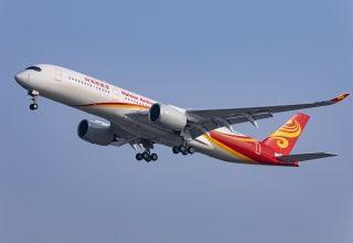 海南航空首架A350圆满完成首航