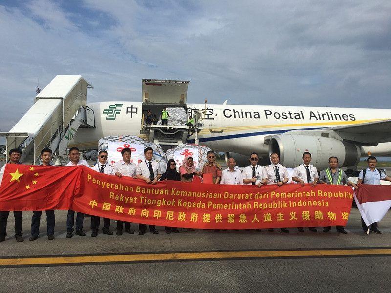 邮航完成政府向印尼提供紧急物资援助包机任务