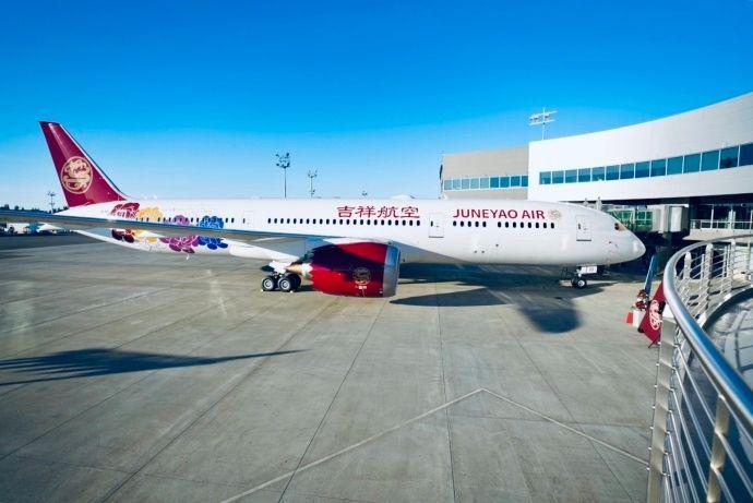 梦旅生花 吉祥航空喜提首架787,期待她回家!