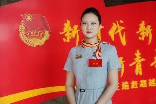长安航空丁盼参加共青团第十八次代表大会