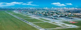 新疆机场集团1-8月运输旅客突破2200万人次