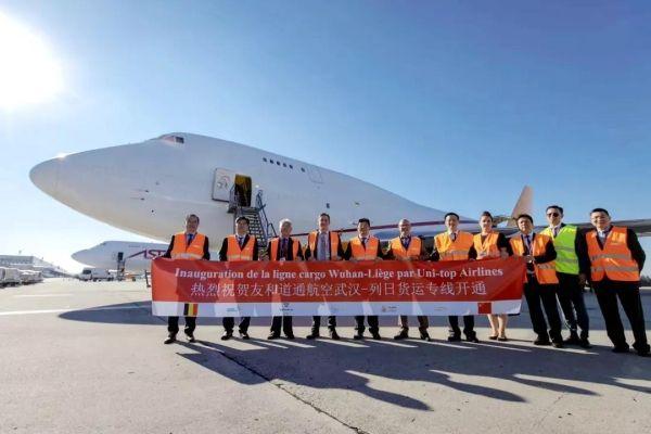 友和道通航空武汉—比利时货运航线剪彩仪式举行