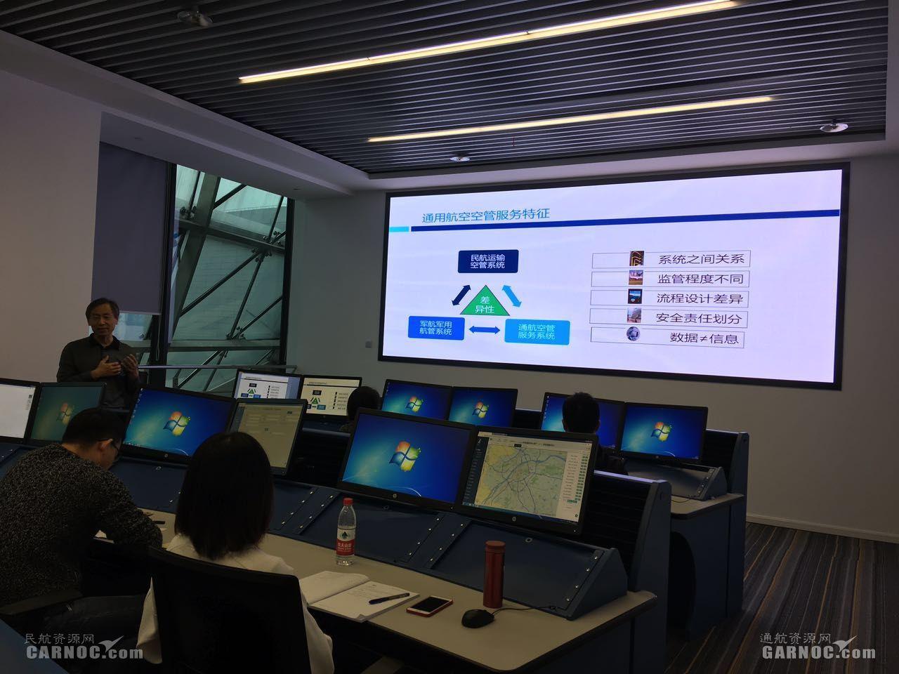 华东通航服务中心积极开展平台启用前的准备工作