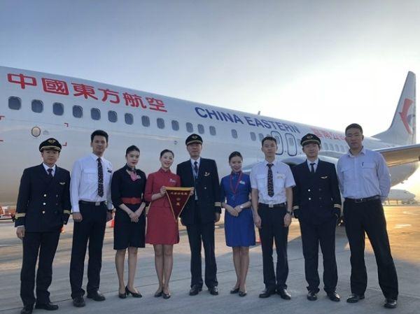 东航云南开展重阳节特色航班活动