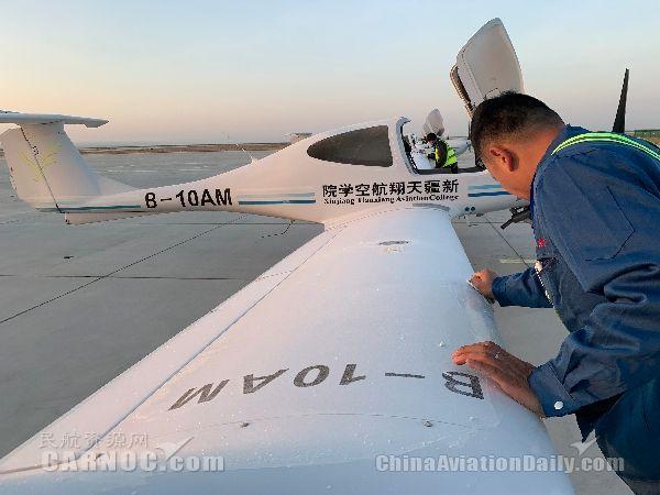 天翔航院富蕴基地首次进行飞机除冰霜作业 新闻动态-飞翔通航(北京)服务有限责任公司