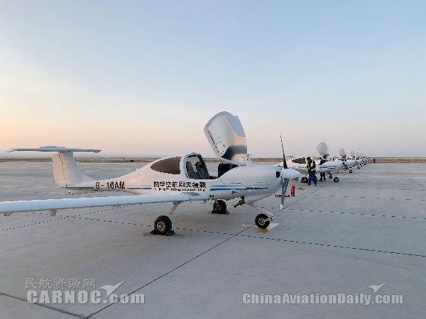 天翔航院富蕴基地首次进行飞机除冰霜作业