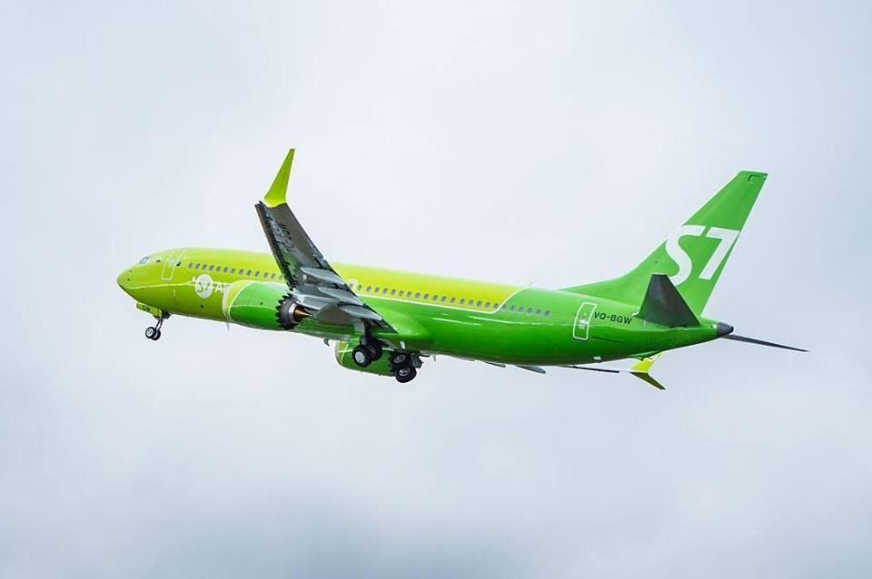 民航早报:俄首架波音737 Max飞机交付S7航空