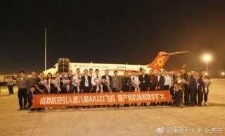 成都航空第八架ARJ21飞机入队 机队规模达40架