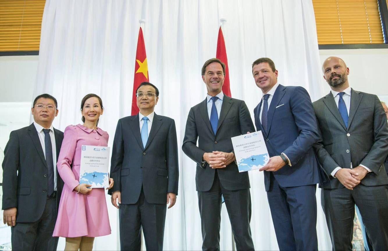 攜程與荷航簽署戰略合作 深耕中歐航線
