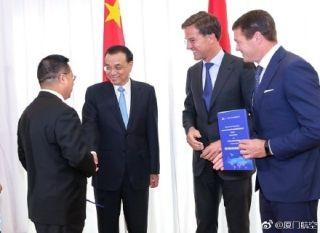 厦航与荷航签署《深化合作战略协议》