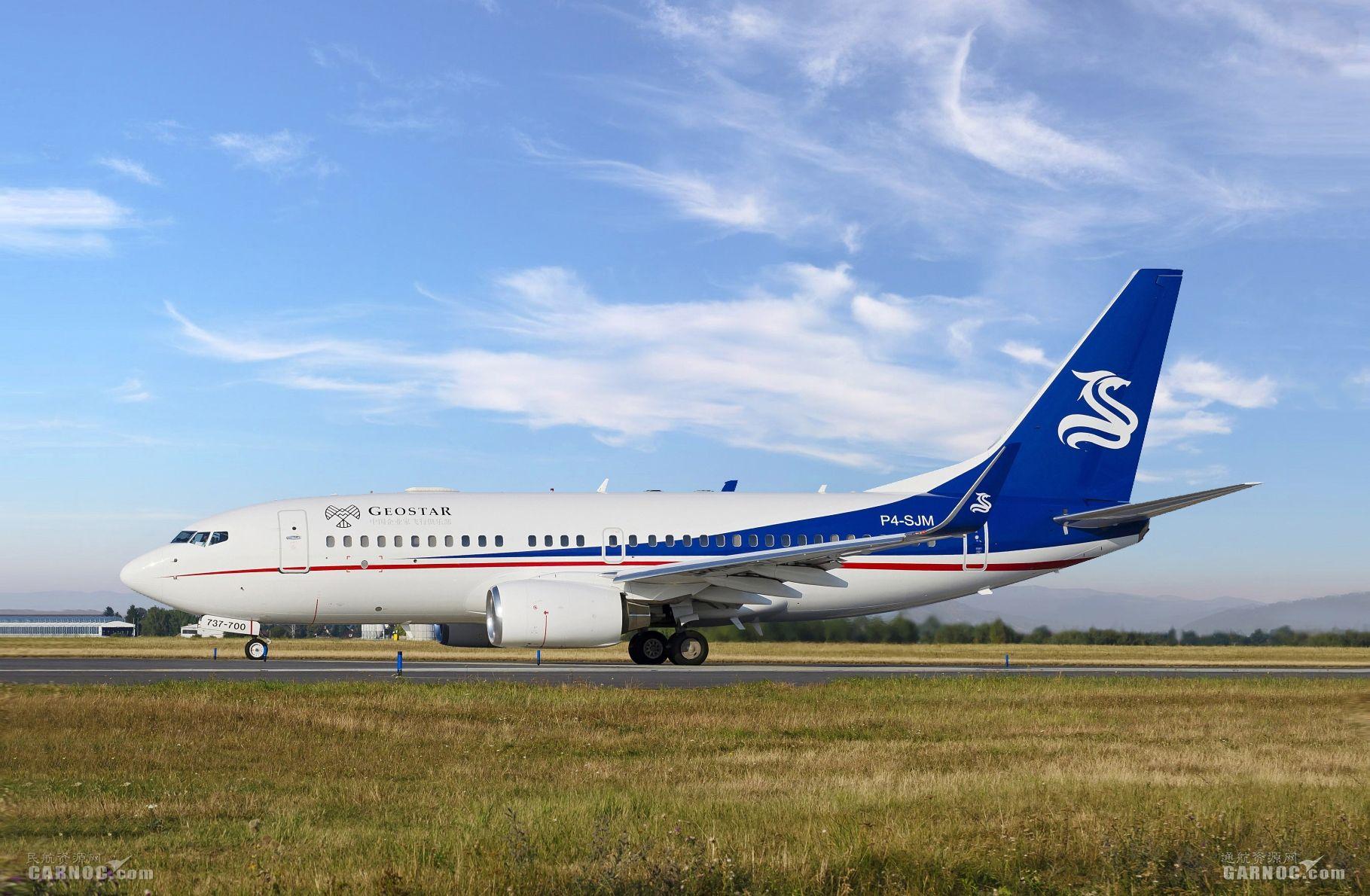 华龙航空成为获得IS-BA0第三级别认证的运营商