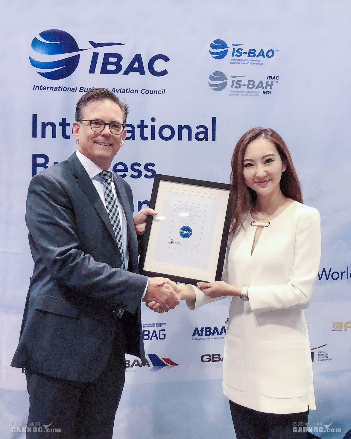 华龙航空成为获得IS-BA0第三级别认证的运营商|新闻动态-飞翔通航(北京)服务有限责任公司